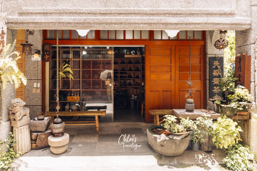 Taipei Itinerary 3 Days (Written by a Taiwan Resident) | Dadaocheng & Dihua Street Taipei - Taipei Old Town | #Taipei #Taiwan #TaipeiItinerary #TaipeiThingstoDo #TaipeiTravel #Dadaocheng #DihuaStreet