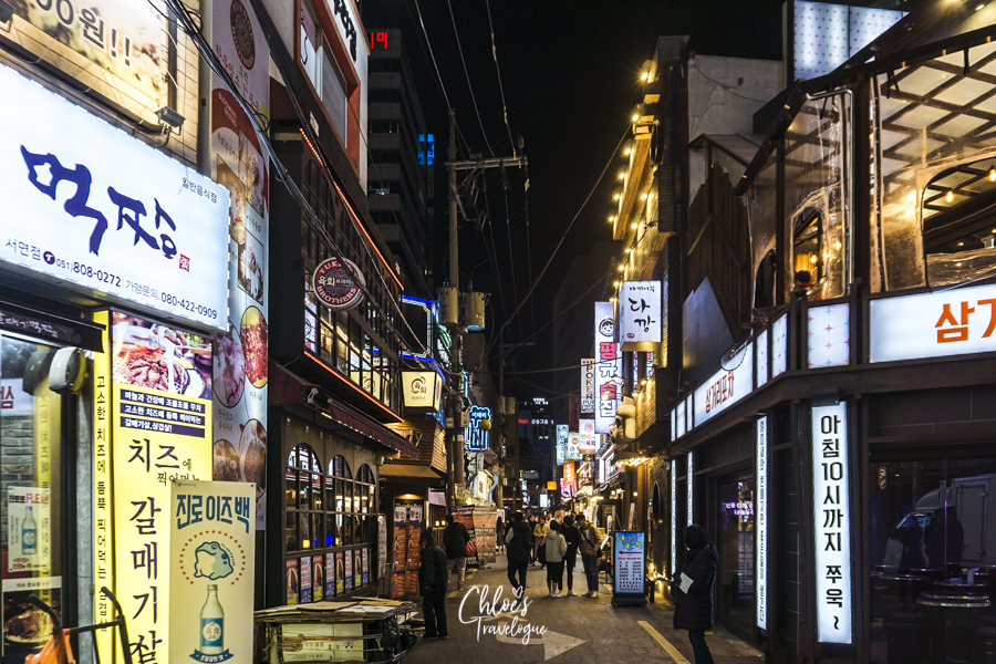 Busan Itinerary 5 Days (South Korea) | What to do in Busan Day 2 - Seomyeon, a hip district for a night-out where you can see Korea's latest trend | #BusanItinerary #Busan #Korea #AsiaTravel #KoreaTravel #ThingstoDo #Seomyeon