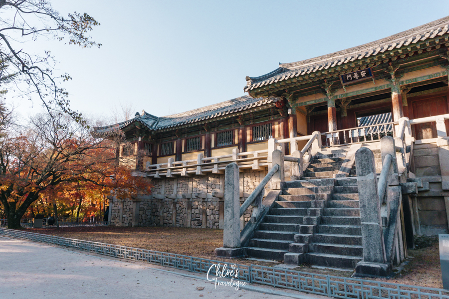 Don't miss Bulguksa temple in Gyeongju, South Korea. This UNESCO World Heritage Sites has 7 national treasures of Korea and the country's most significant Buddhist heritage. | #Bulguksa #Gyeongju #GyeongjuItinerary #SouthKorea #Korea #KoreaTravel #AsiaTravel #UNESCOWorldHeritageSite