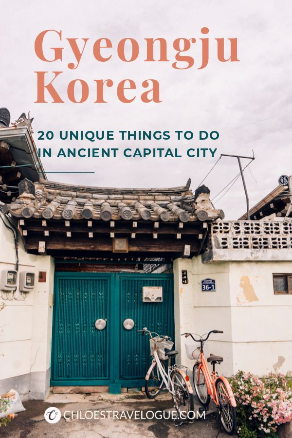 20 Things to Do in Gyeongju, Korea's UNESCO World Heritage City: Immerse yourself in a thousand-year-worth history and culture in the ancient capital city. | Travel like a Local in Korea (Written by a Korean) | #Gyeongju #SouthKorea #Korea #KoreaTravel #AsiaTravel #ThingstodoinKorea #UNESCOWorldHeritageSites