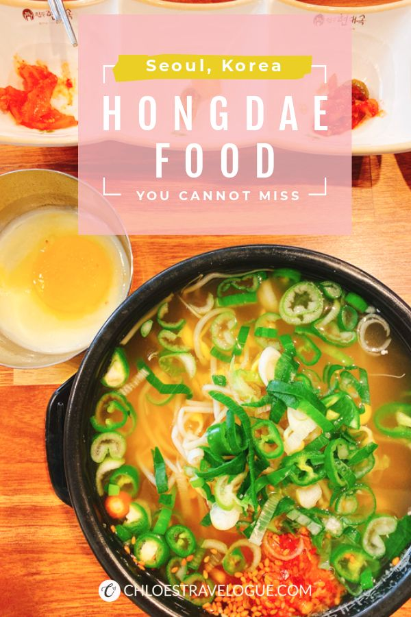 [What to Eat in Hongdae] Let this Korean girl take you to a gastronomic journey in Hongdae, Seoul. See what Koreans eat and where to go | #Hongdae #Seoul #HongdaeFood #KoreanFood #TravelKorea #AsiaTravel
