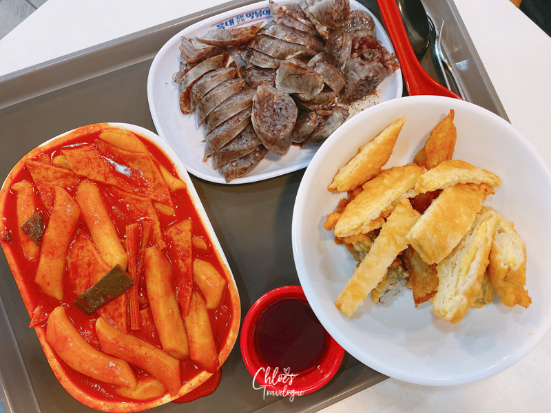 [What to Eat in Hongdae & Where] 3. Tteokbokki, the classic Korean street food every Korean loves! | #Hongdae #Seoul #TravelKorea #AsiaTravel #KoreanFood #Tteokbokki