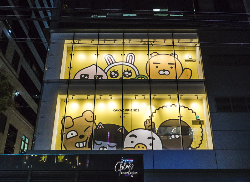 [What to Do in Hongdae: A Local's Guide to Seoul's Hippest Neighborhood] - Go shopping in Hongdae: What to buy and Where | #Hongdae #Seoul #TravelKorea #AsiaTravel #ThingstoDo #SeoulShopping