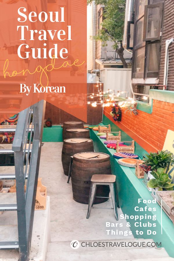 [Seoul Travel Guide by a Korean] Hongdae - Seoul's Hippest Neighborhood | Hongdae used to be my neck of the woods during the college years. See my full list of fun things to do, what to eat, best cafes/bars/clubs, and where to stay in Hongdae. | #Hongdae #Seoul #TravelKorea #AsiaTravel #ThingstoDo