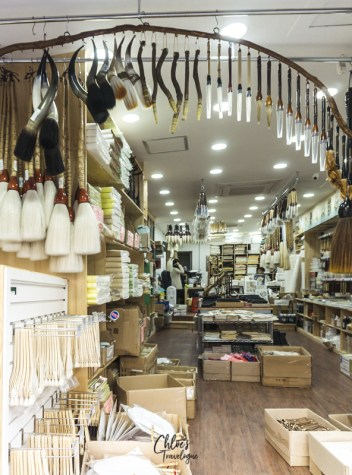 What to Buy in Insadong, Seoul: Traditional Stationery | #Insadong #InsadongSouvenirs #SeoulShopping #VisitSeoul #AsiaTravel #KoreanSouvenirs #KoreanStationery