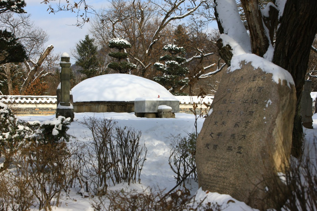 What to Do in Nami Island | 8. Visit the Grave of General Nami  | #NamiIsland #Korea #travelkorea #asiatravel