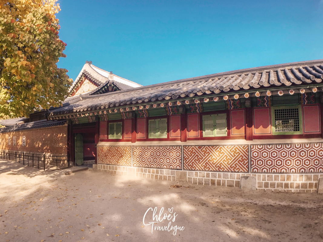 Gyeongbokgung Palace Tour: Jagyeongjeon, the living quarters for king's mother | #Jagyeongjeon #Gyeongbokgung #VisitSeoul #AsiaTravel