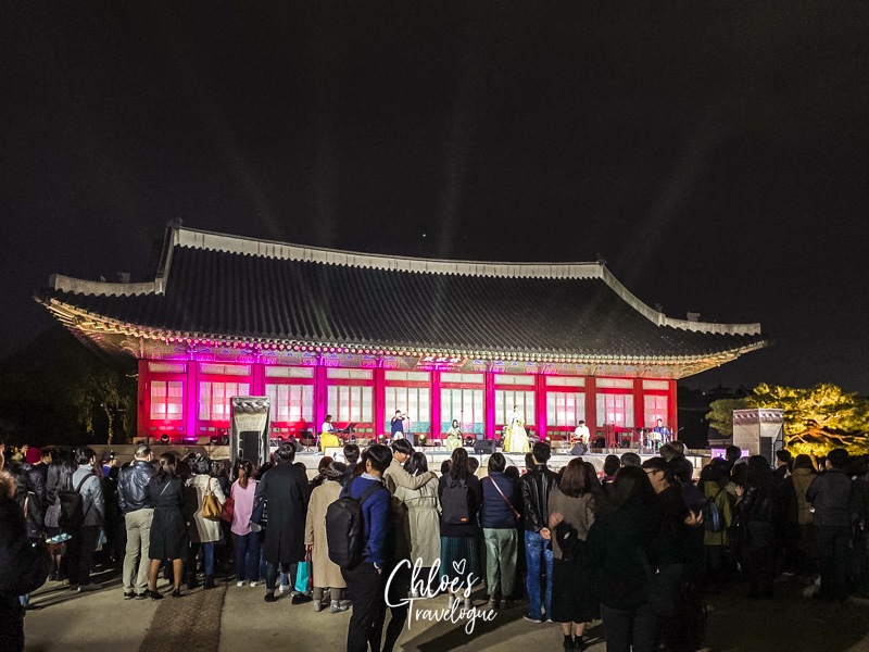Gyeongbokgung Palace at Night: Palace Night Concert | #Gyeongbokgung #palaceconcert #SeoulatNight #VisitSeoul #TravelKorea #AsiaBucketList