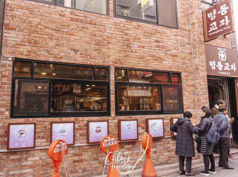 15 Awesome Things to Do in Myeongdong, Seoul | #11 Enjoy Delicious Korean Food | #Myeongdong #MyeongdongFood #KoreanFood