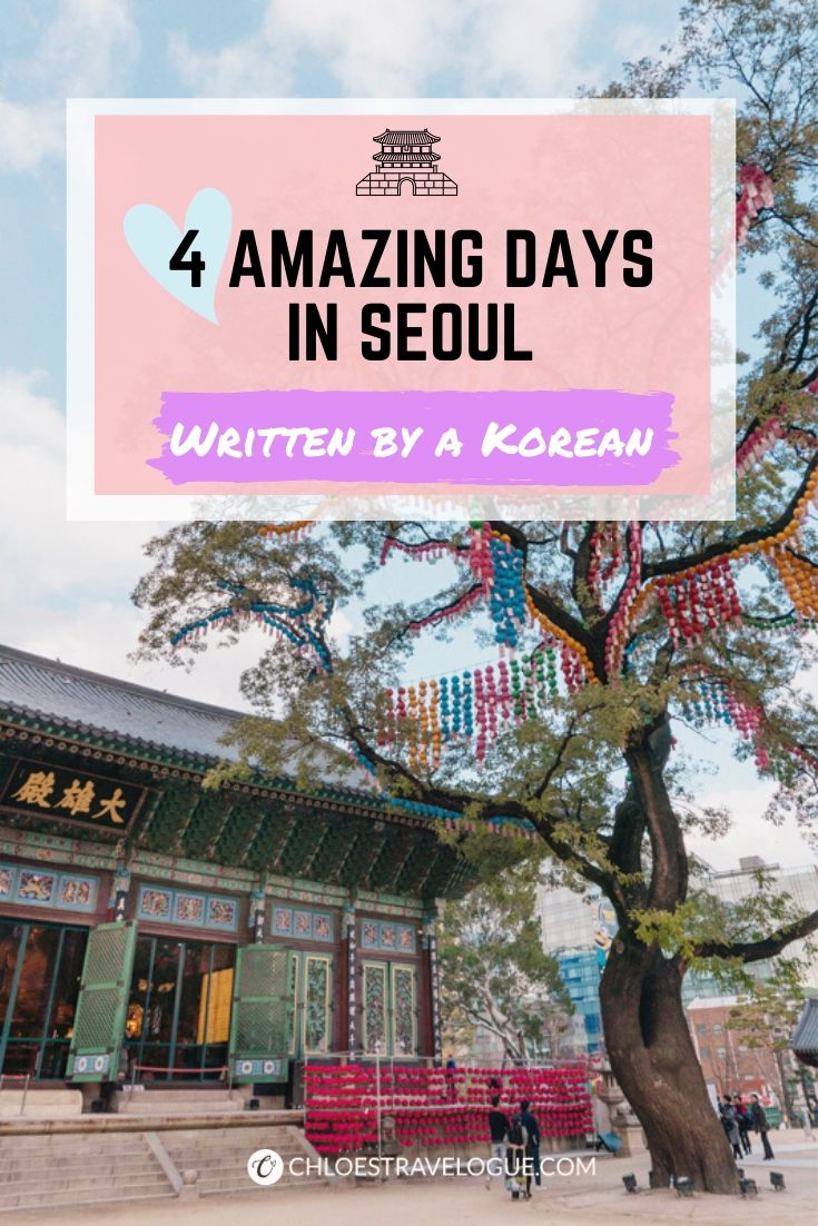 [Seoul Itinerary - By Korean] Explore Seoul like a local! What to do, eat, and see to experience the highlights of Seoul in just 4 days. A detailed itinerary includes lots of local insider's tip. | #SeoulItinerary #KoreaItinerary #TravelSeoul #KoreaTrip