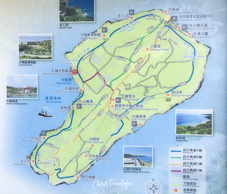 Xiao Liuqiu Island Map | #Xiaoliuqiu #liuqiu #lambai #TravelTaiwan #Beachvacation