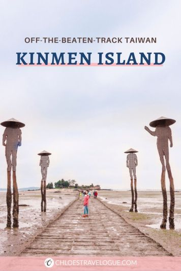Looking for an off-the-beaten-path in Taiwan? Kinmen Island is an unconventional destination filled with rich history, culture, and ancient architecture. | #KinmenIsland #KinmenTaiwan #traveltaiwan #travelasia