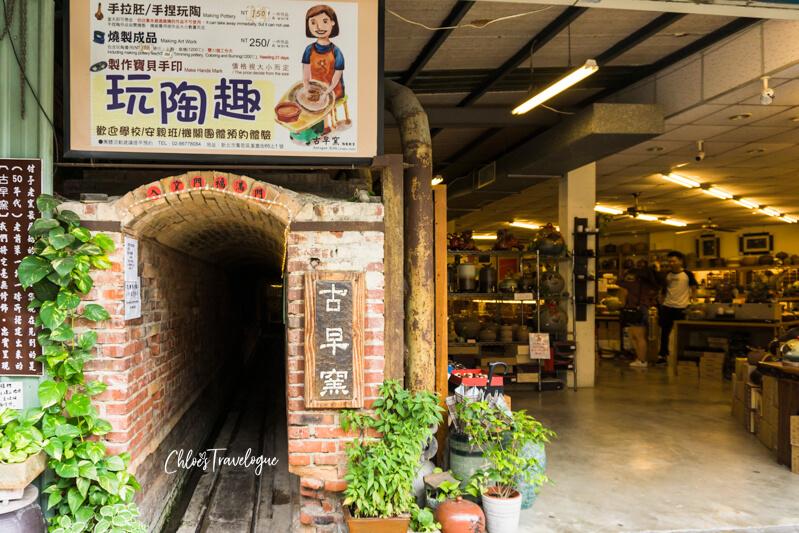 Yingge Ceramics Old Street: Gu Zao traditional tunnel kiln | #YinggeCeramics #TaipeiDayTrips #Taiwan #TravelAsia