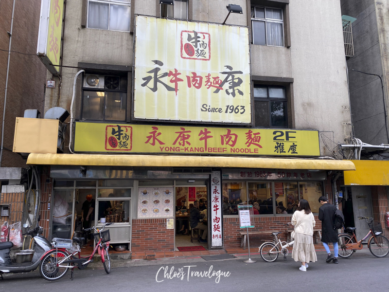 A Local's Guide to Yong Kang Street Taipei: the best of YongKang Street Food | 2. Yong Kang Beef Noodles: Michelin Bib Gourmand #Yongkangstreet #taipeitravel #TaiwanTrip #TaiwaneseFood #YongKangBeefNoodles #Michelin