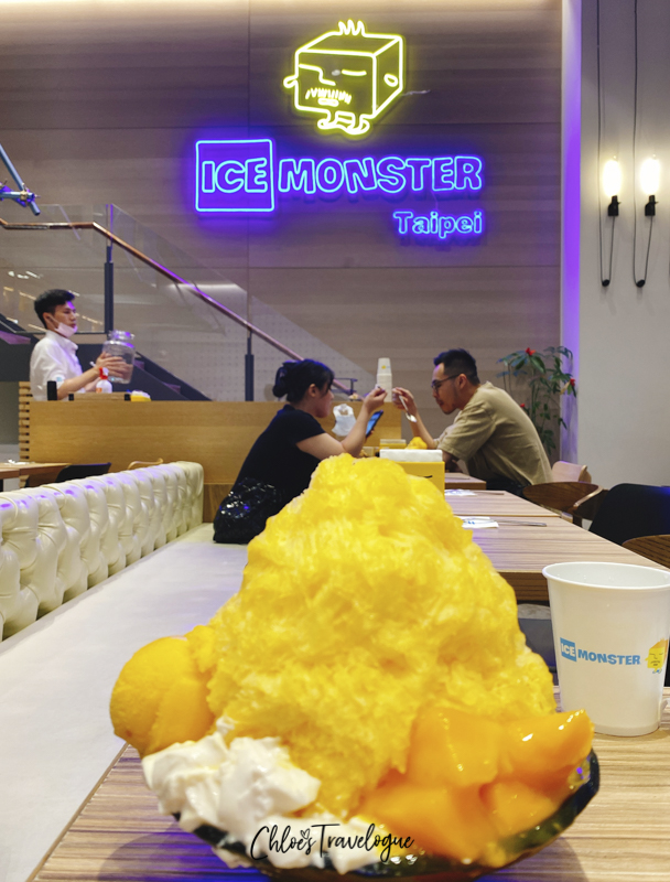 A Local's Guide to Yong Kang Street Taipei: the best of YongKang Street Dessert | 1. Ice Monster: Mango Shaved Ice | #Yongkangstreet #taipeitravel #TaiwanTrip #TaiwaneseFood #ShavedIce #IceMonster
