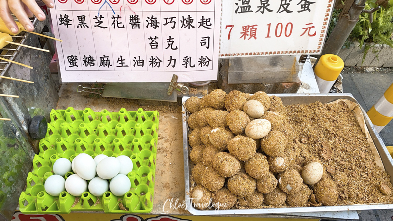 Things to Do in Wulai: Eat Aboriginal Cuisine on Wulai Old Street - Hot Spring eggs | #WulaiHotSpring #WulaiTaiwan #TaiwaneseFood #HotSpringsInTaiwan #TravelAsia