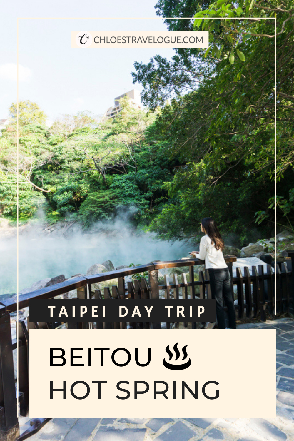 Beitou Hot Spring Guide: Best Hot Spring in Beitou (Private vs Public Bathhouses) & Other Things to Do | #BeitouHotSprings #BeitouThermalValley #BeitouLibrary #BeitouTaiwan #TravelAsia