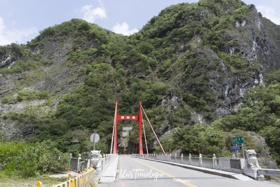 9 Best Taroko Gorge Trails for Beginners (Taroko National Park in Taiwan) | 8. Cimu Bridge & Cimuting | #TarokoNationalPark #TarokoGorge #HikingTravel #TravelTaiwan