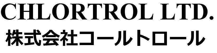 コールトロール・ロゴ