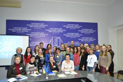 Conference of young scholars about European intergation of Ukraine (16)