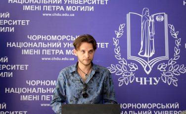 Юрій Вікторович Білай (аспірант, Бердянський державний педагогічний університет)