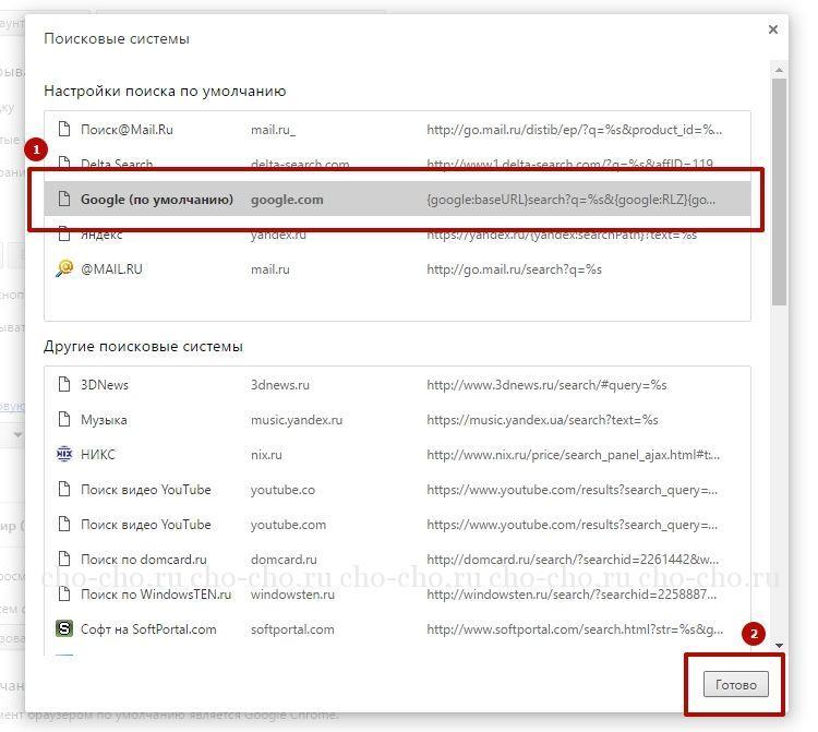 Så här tar du bort Trotux från Firefox