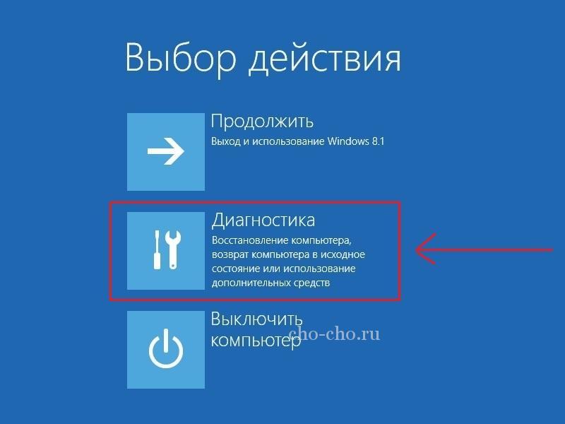 BIOS-да Windows 8-ге қалай баруға болады