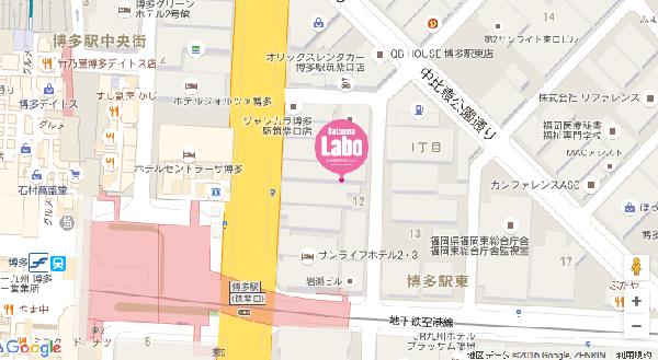 脱毛ラボ福岡・博多店での脱毛体験談【料金と評価】