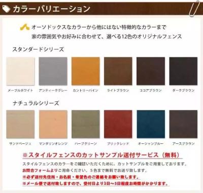 80701002_color1