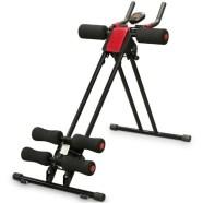 Máquina de abdominales para tu home gym