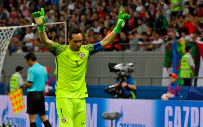 Transmisión de partidos de la Selección Chilena por TV e Internet