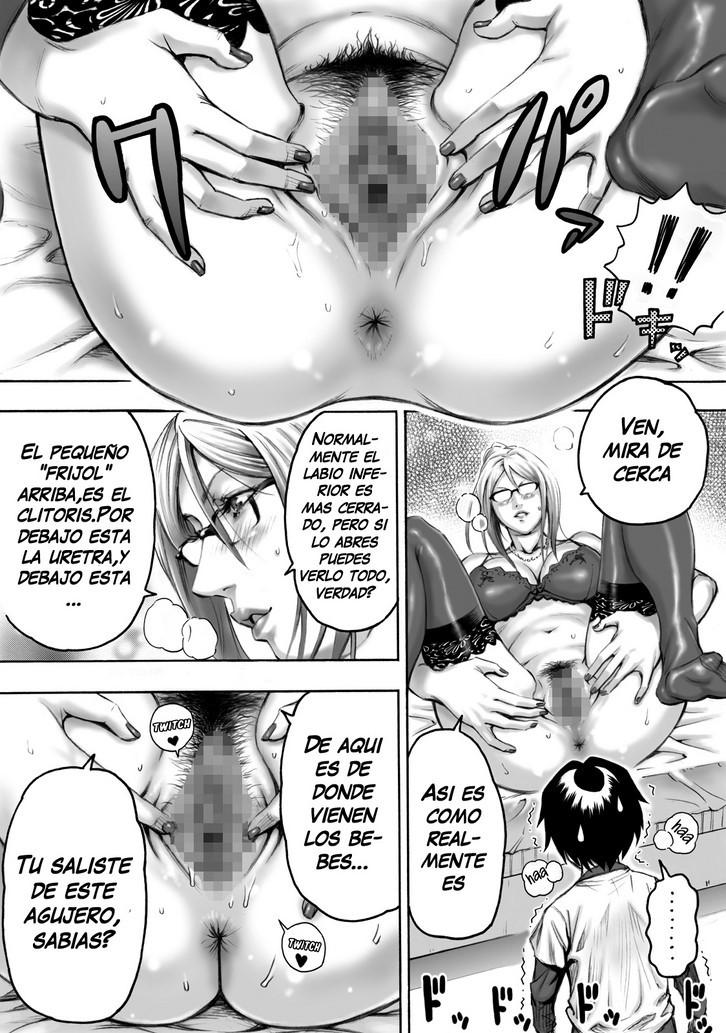 Una Madre Muy Estricta 14