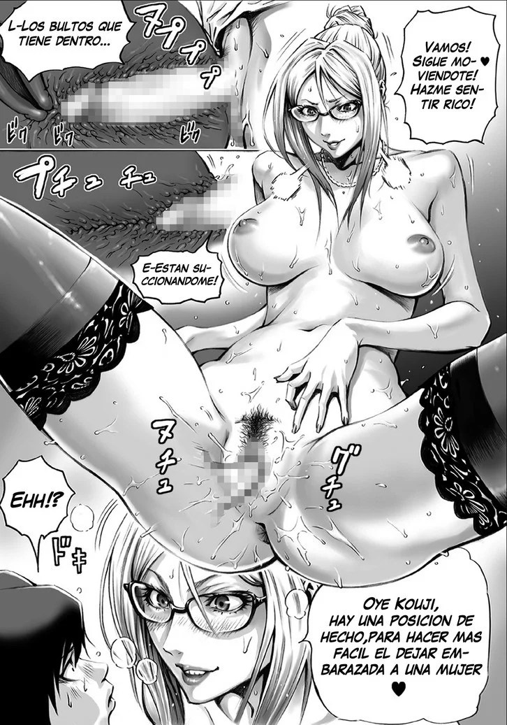 Una Madre Muy Estricta 32