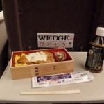 東京駅でおいしい駅弁をスムーズに買える穴場スポット
