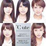 ℃-ute秋ツアー2015初日で新曲披露とアルバム発売を発表