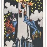 塔の大吉運をサポートするメッセージ