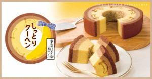 TOKYO BANANA BAUMKUCHEN ROLLING CAKE JAPANESE