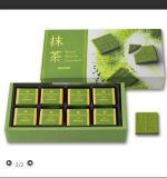 Nama Chocolate Criollo Matcha Green Tea Royce 2017