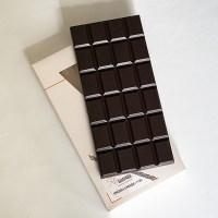 Tablette Rio Guayaba - Chocolaterie du Blason