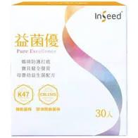 【InSeed益菌優 30包】K47™+CRL1505母嬰幼益生菌
