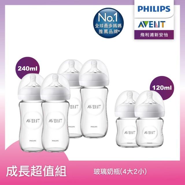 PHILIPS AVENT 親乳感玻璃防脹氣奶瓶-四大兩小 成長超值組