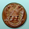 Chocolate 32 Degree Scottish Rite Emblem