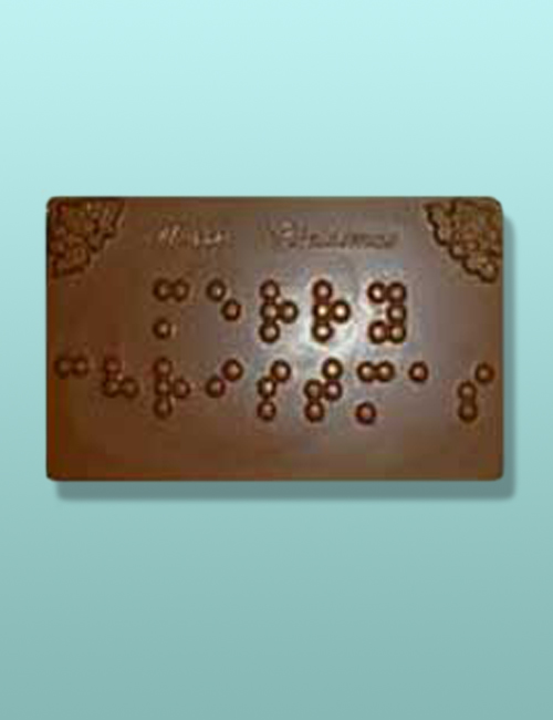 Merry Christmas Braille Plaque