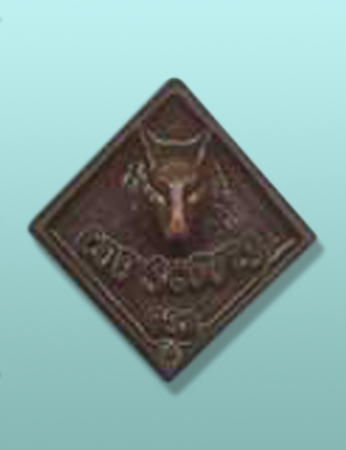 Chocolate Cub Scout Small Emblem