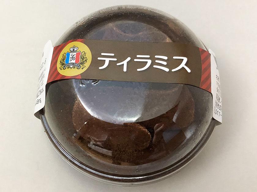 地味なカップケーキ