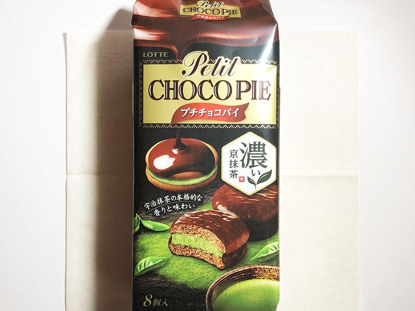 チョコと抹茶色のコントラストが目を惹きます