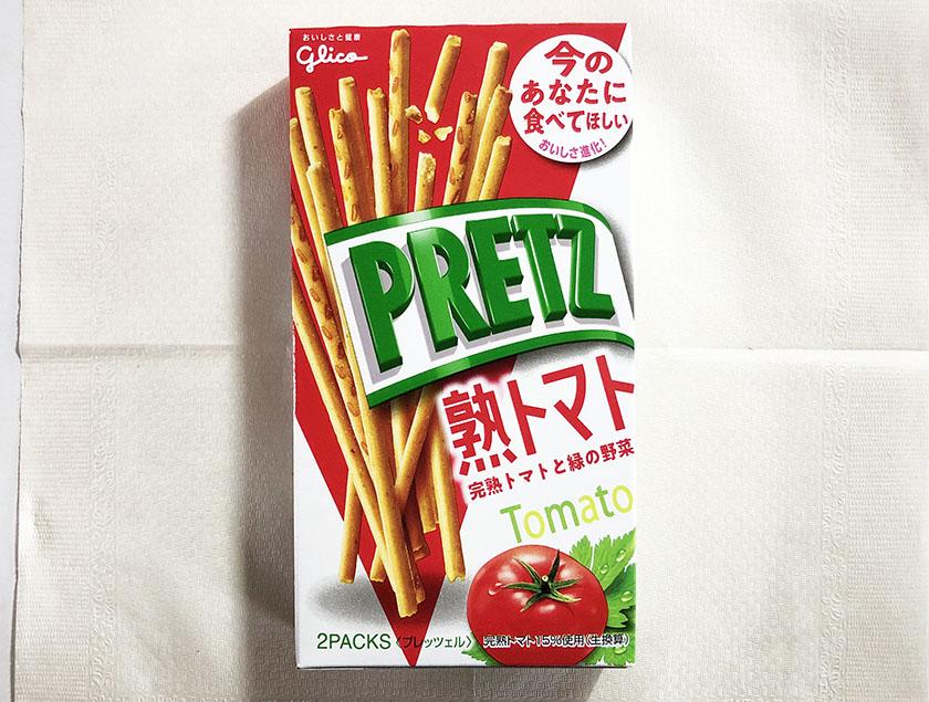 プリッツ熟トマトのパッケージ
