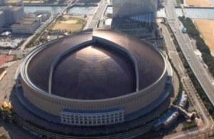 1. Fukuoka Dome