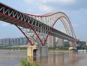 1.  Caotianmen Bridge