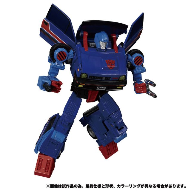 MP-53 スキッズ